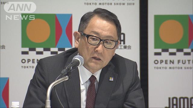 ついに、「終身雇用なんてもう守れない!」とトヨタ会長 豊田章男氏が発言!