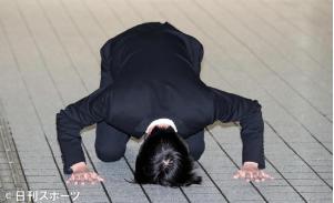 元KAT-TUN田口淳之介被告20秒の土下座に「怖い」「笑ってしまう」とネット騒然!